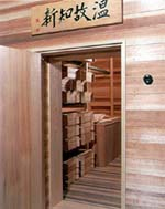 """Onkochishin"" (seeking to discover something new by studying the past) A culture room from the past has been reproduced. Everything is made from cedar boards."